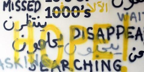Syrien: Zehntausende Verschwundene dürfen nicht vergessen werden