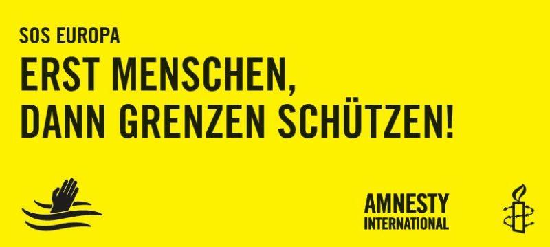 Banner «SOS EUROPA: ERST MENSCHEN, DANN GRENZEN SCHÜTZEN!», zur Ausleihe